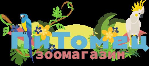 Зоомагазин Питомец - г. Ессентуки, доставка по КМВ (Пятигорск, Ессентуки, Кисловодск, Минеральные воды, Железноводск, Лермонтов)